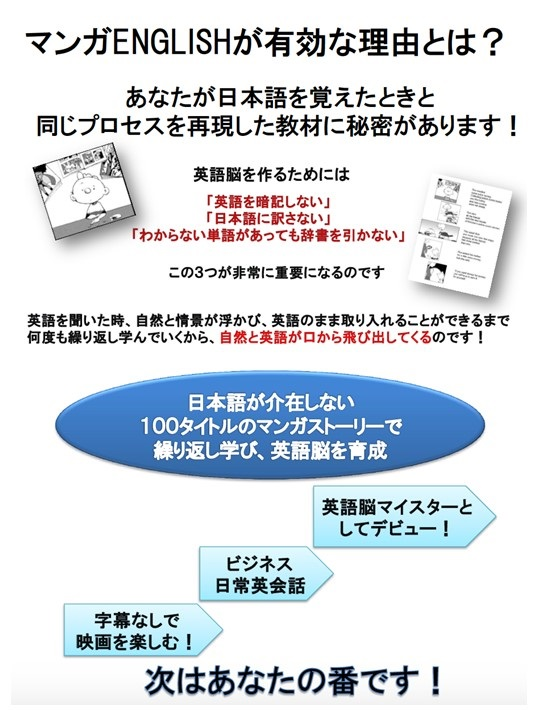 mangaeigo_top62.jpg