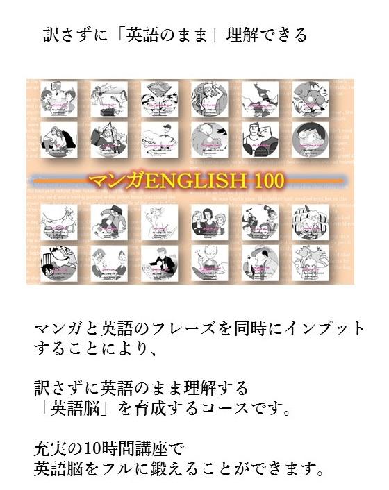 mangaeigo_top4.jpg